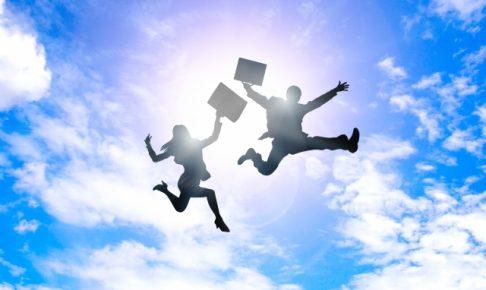 達成感をもって飛躍するビジネスマンたちのイメージ画像