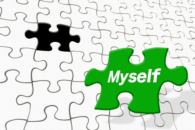 自分の課題と解決策のイメージ画像